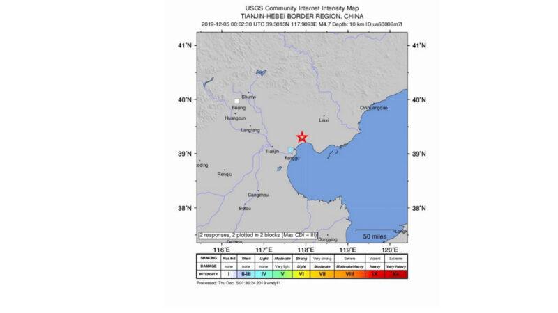 河北唐山4.7级极浅层地震 北京天津均有震感