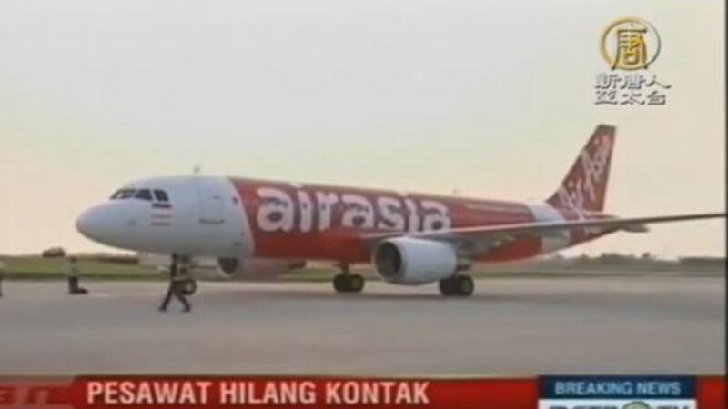 陆客充电器爆炸 亚航客机迫降越南