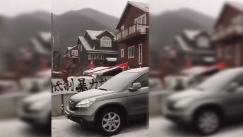 北京再曝驱逐中端人口 零下12度断电逼迁(视频)