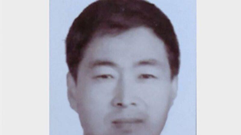 法轮功学员王德臣 遭呼兰监狱迫害致死