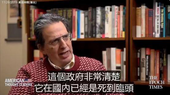周晓辉:同时踏入两个陷阱 中南海能跳出来吗?
