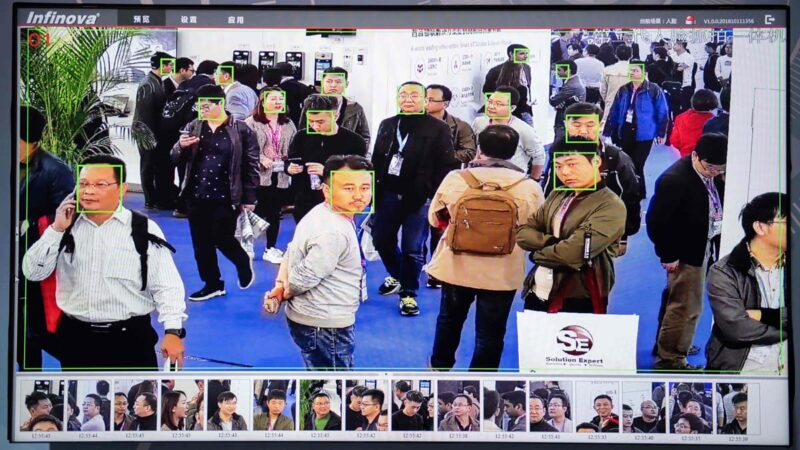 中共濫用人臉識別失控 人臉數據公開販賣成黑色產業