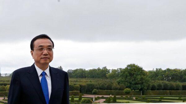 李克強:中國經濟下行壓力更大