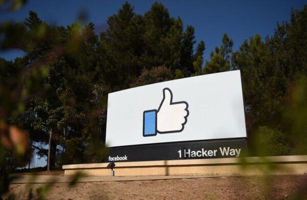 破窗搶劫?臉書員工發薪名冊硬碟遭盜