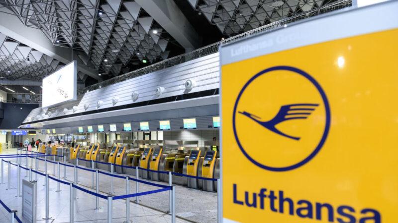汉莎子公司日耳曼之翼闹罢工 恐打乱旅客新年行程