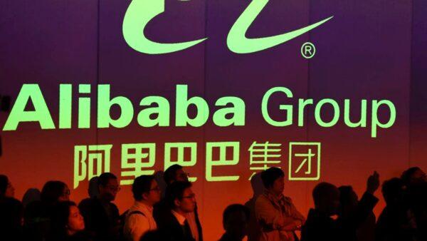 阿里巴巴為何入港?北京兩大意圖被看穿