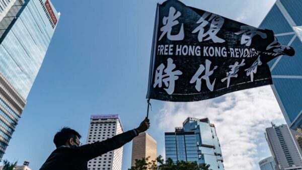 学者:中共3模式全球扩张遇阻 香港首当其冲