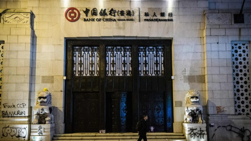 吉林男千萬存銀行 兩年後帳戶僅剩73元