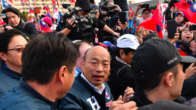 【天亮时分】中共139亿资金流入台湾影响大选