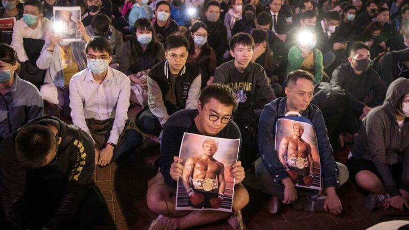 香港人权法再发威?《环时》高管自曝美签被拒
