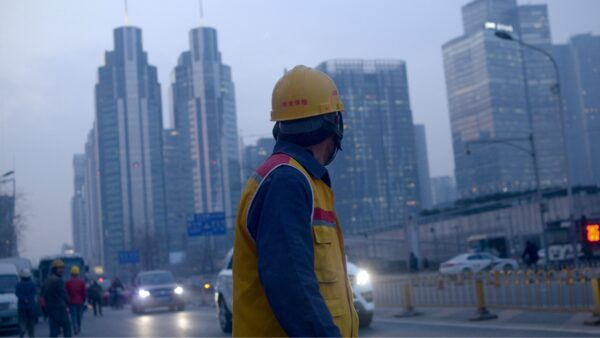 恆大危機恐慌蔓延 中共央行提房地產「三穩」