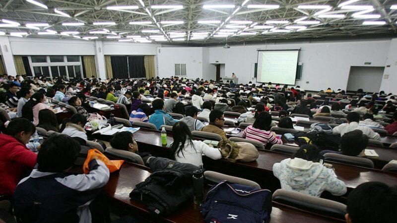 """触犯""""习禁评"""" 四川大学副教授贬为图书管理员"""