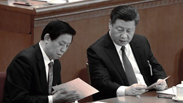 中港局势敏感时刻 栗战书脱稿提香港
