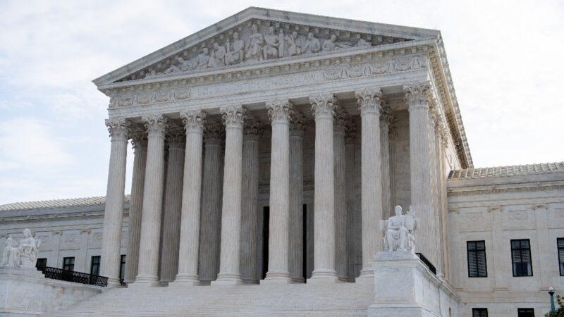 最高法院支持川普上訴 重審傳喚個人財務記錄案