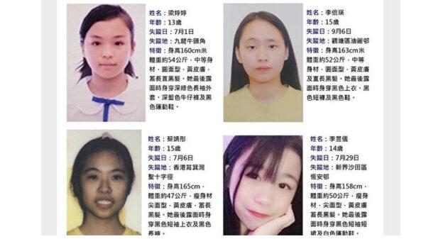 楊寧:大批港人失蹤 粵建火葬場欲毀屍滅跡?