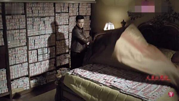 天津街道书记贪污3亿 每天躺百万现钞上睡觉
