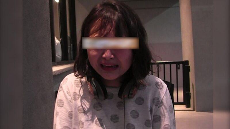 海归女控中共元老亲属持枪强奸 京警拒不调查