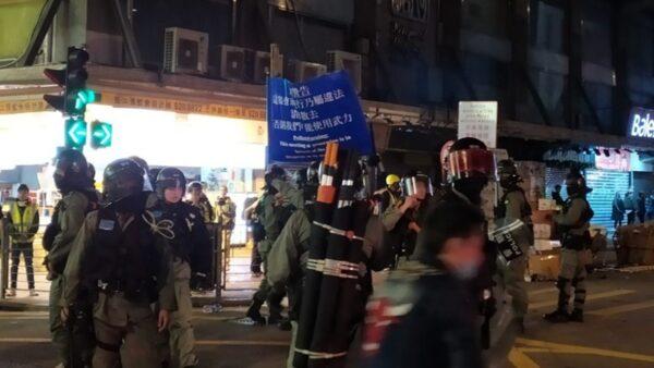 國際人權日港警亂槍掃射 3人送院(視頻)