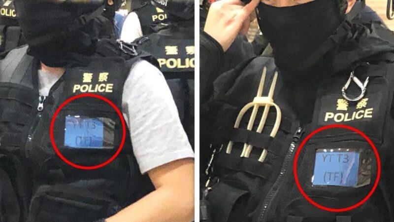 """假港警又被抓包?两警察身贴同一""""行动编号"""""""
