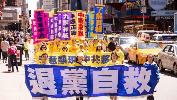 閱明:香港真相揭畫皮 三退大潮順天意