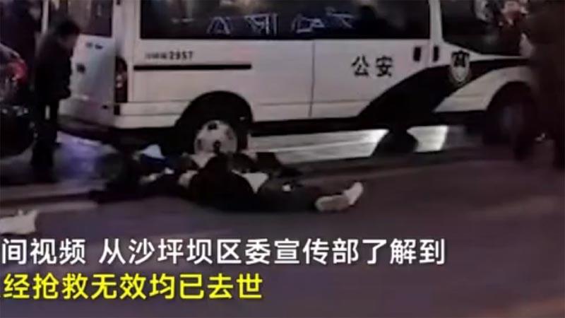 天降横祸:重庆男子坠楼砸中2女 3人皆死
