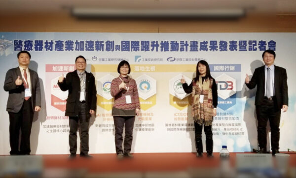 串聯北中南生醫廊帶 醫材新創產業加速躍升國際