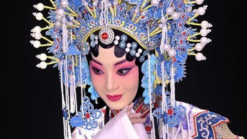 京劇名角離奇身亡 傳軍官丈夫被中紀委帶走