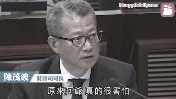 """港高官泄底:香港人权法击中大湾区""""要害"""""""