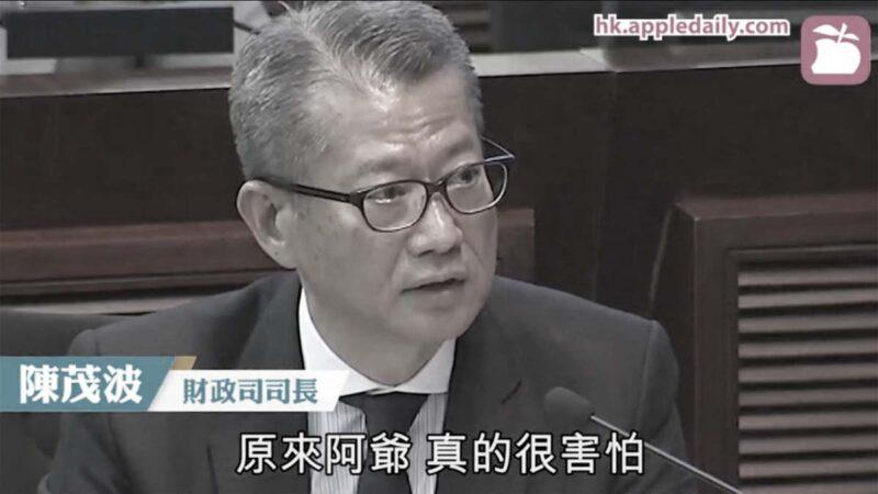 港高官洩底:香港人權法擊中大灣區「要害」
