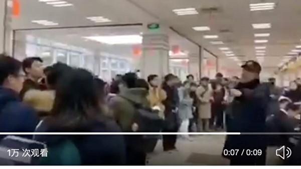 袁斌:复旦改章程 中共撕下大学的遮羞布