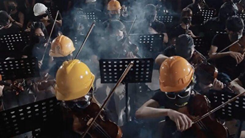 《愿荣光归香港》太敏感?港流行音乐奖被取消