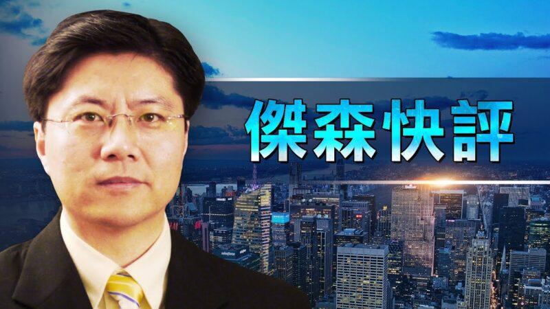 【Jason快評】香港人權法案會影響美中貿易談判進程嗎?