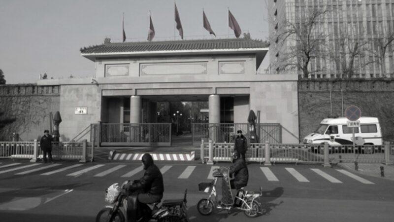 """北京平安里41号有神秘""""黑匣子"""" 来电显示8个零"""