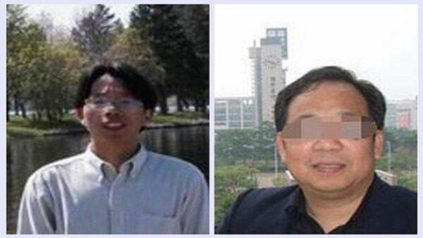 捅死處長夫婦 廣州大學院長被判死刑
