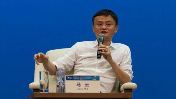 貿戰重創中國經濟 馬雲:一日5友借錢