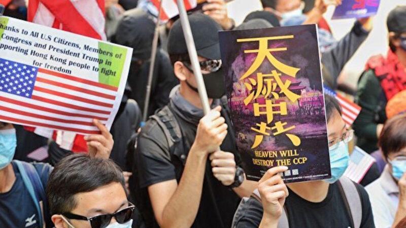 張林:中共在香港已經慘敗