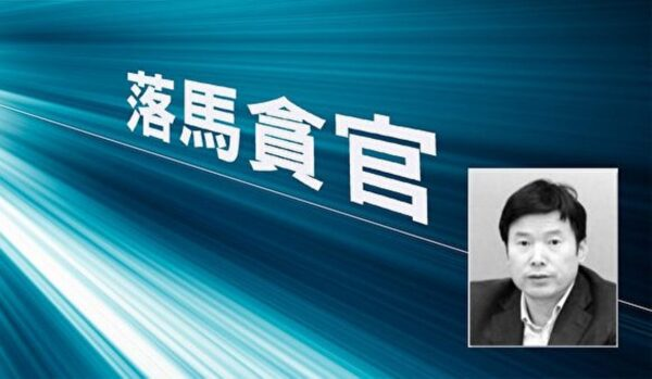 涉「破壞習近平龍脈」 陝高官判監14年牽出趙樂際