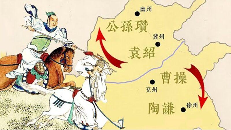 【三国英雄】之八:曹操失父兄 大战吕布