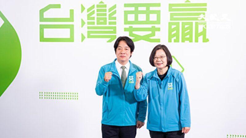 【直播回放】台湾总统选举 首场电视政见会18日今晚7点登场