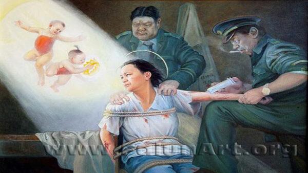 被注射「不明藥物」後死亡的北京法輪功學員