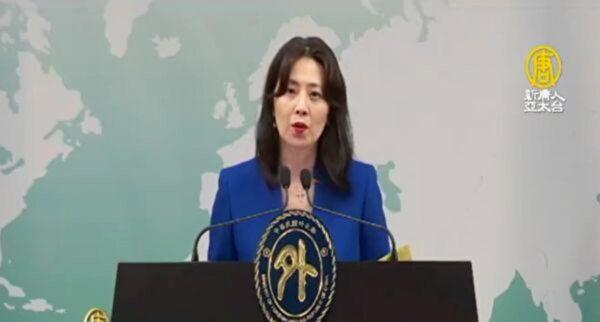 中缅联合声明双方版本现关键差异 台湾提出抗议