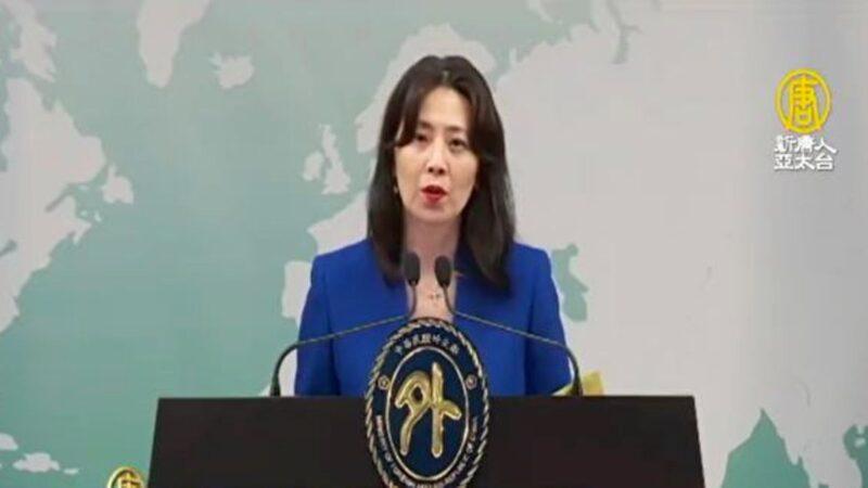 中緬聯合聲明雙方版本現關鍵差異 台灣提出抗議