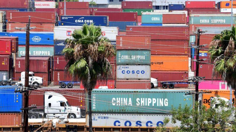 美國11月貿易逆差大幅收窄 降至三年來最低