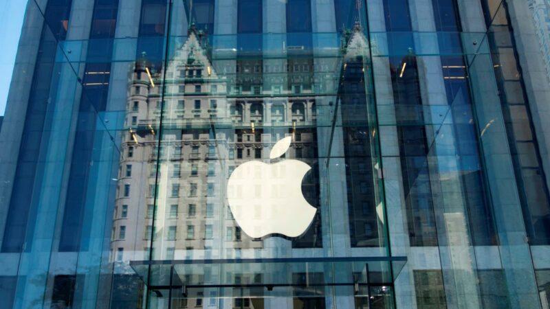 苹果服务项目增长快 新闻App活跃用户过亿