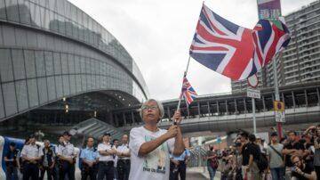 失踪14月 香港抗議者親述遭大陸關押經歷
