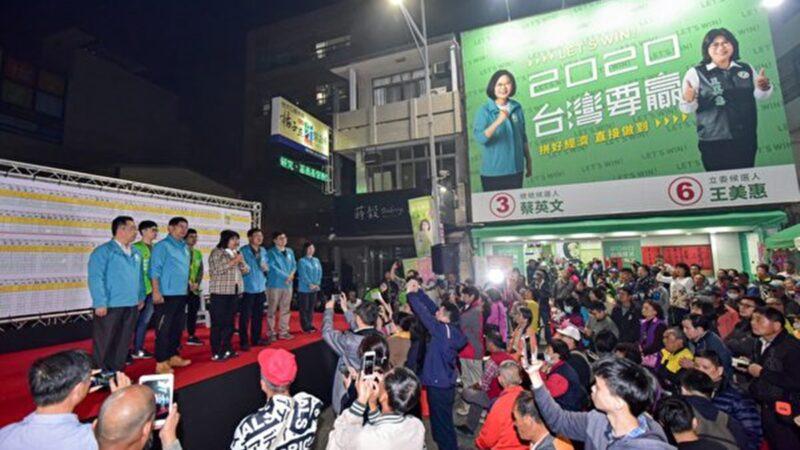 嘉义市立委胜选人王美惠当选感言