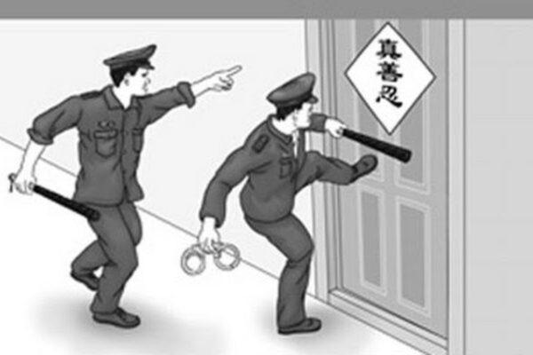 原北京師範大學研究生陶淵 陷冤獄遭迫害