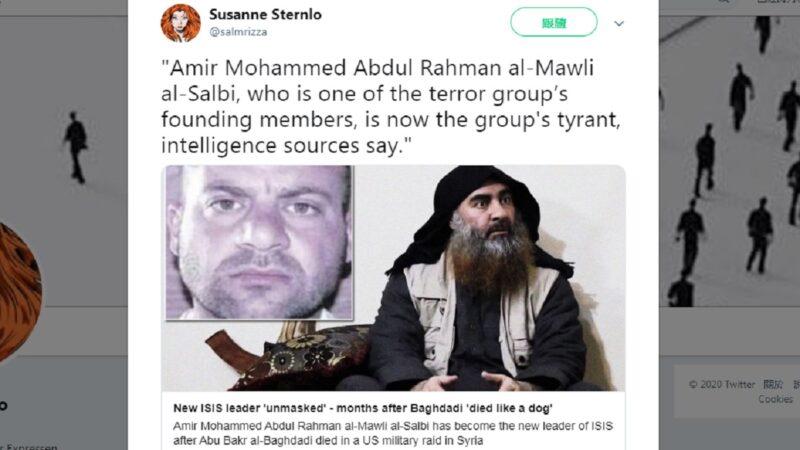 IS新首領曝光 與巴格達迪曾是獄友