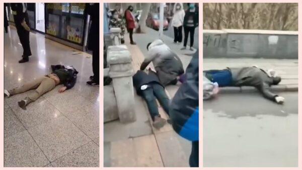 武漢肺炎恐怖直擊:各地民眾突然倒地(視頻)