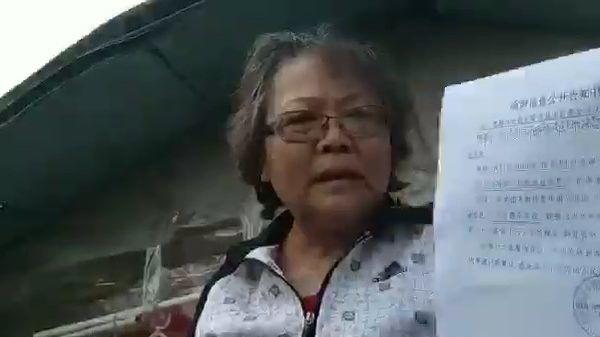 """袁斌:""""小康年""""将到,访民为何吊死在信访局"""